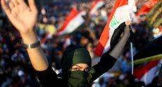 المظاهرات فى بغداد
