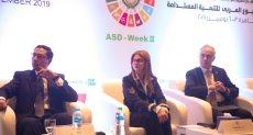الأسبوع العربي للتنمية المستدامة