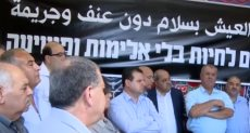احتجاجات بإسرائيل