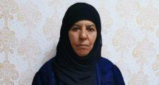 شقيقة البغدادي