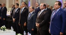 مؤتمر قمة مصر الاقتصادية