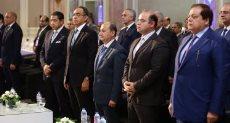مؤتمر قمة مصر الاقتصاديه