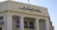 بنك الجزائرى المركزى