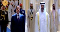 مراسم استقبال الرئيس السيسي فى قصر الوطن بأبو ظبي