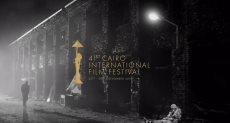 مهرجان القاهرة السينمائى