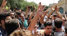 تظاهرات ايران