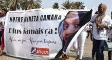 مظاهرة احتجاج على العنف ضد المراة فى السنغال