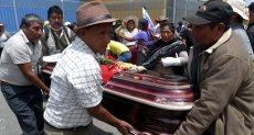 تشييع جثامين ضحايا الاشتباكات