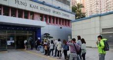 الانتخابات المحلية فى هونج كونج