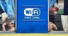 الانترنت بالقطارات