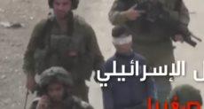 جنود الاحتلال أثناء القبض على الطفل الفلسطينى
