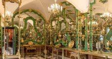 """متحف """"القبو الأخضر"""""""