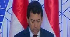 الدكتور أشرف صبحي وزير الشباب