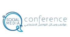 مؤتمر وسائل التواصل الاجتماعي