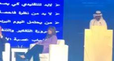 فيصل بن حسن مندوب المملكة العربية السعودية لدى الأمم المتحدة