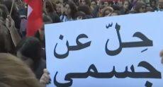 شعار لبنانيات فى التظاهرة