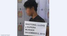 السفاح الفلبينى