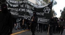 المظاهرات فى اليونان