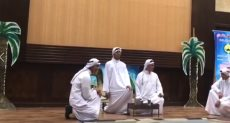شمال سيناء تحتفل باليوم العالمى للمعاق.