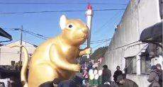 الفأر الذهبى
