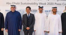 مؤتمر إعلان فاعليات أسبوع أبو ظبى للاستدامة