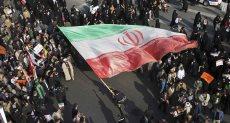 مظاهرات إيرانية