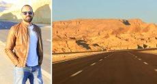 طريق شرم الشيخ الجديد
