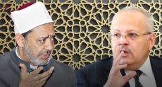 شيخ الأزهر ورئيس جامعة القاهرة