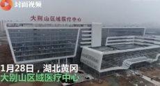 الصين تواجه كورونا
