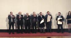 جوائز مهرجان جمعية الفيلم