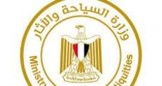 موقع وزارة السياحة والآثار