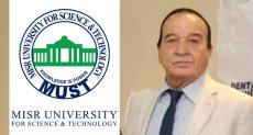 الدكتور هاني أمين عميد كلية طب الأسنان بجامعة مصر للعلوم والتكنولوجيا