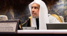 الشيخ العيسى يلقي كلمته في افتتاح المؤتمر الدولي.