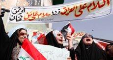 مظاهرات العراق-صورة أرشيفية