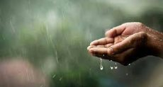 دعاء المطر , حالة الطقس, الطقس اليوم