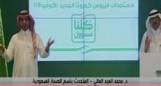 محمد عبد العالى