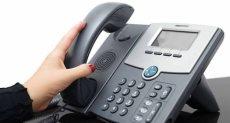 تخفيض اشتراك التليفون الأرضي