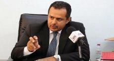 رئيس وزراء اليمن معين عبد الملك