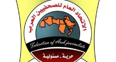 شعار الإتحاد العام للصحفيين العرب