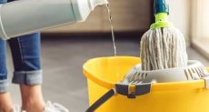 تنظيف المنزل وتطهيره