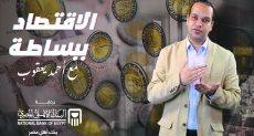 """أحمد يعقوب رئيس قسم الاقتصاد بجريدة """"اليوم السابع"""""""