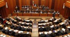 البرلمان اللبنانى - صورة أرشيفية