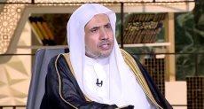 الدكتور محمد بن عبدالكريم العيسى