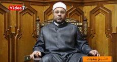 الشيخ محمود الأبيدي إمام وخطيب بوزارة الأوقاف