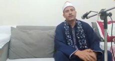 الشيخ عبد الرحمن البودى