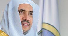 الشيخ الدكتور محمد بن عبدالكريم العيسى رئيس هيئة علماء المسلمين