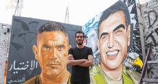جرافيتي للشهيد أحمد المنسي