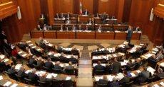 البرلمان اللبنانى