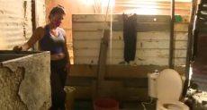 فتاة تعيش في مدينة بكولومبيا