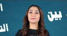 دينا عبد العليم